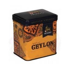 Cejlonský čaj Royal Ceylon