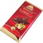 čokoláda hořká z ořechy