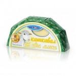Kaškaval, sýr z ovčího mléka 300g