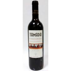 Kindzmarauli Tamada 750ml