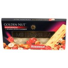 Millennium bila čokoláda s ořechy a klukvou