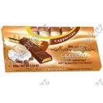 Čokoláda Grazioso Cappuccino 100g