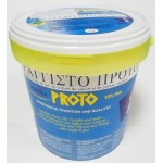 Jogurt Řeckého typu Proto 1kg