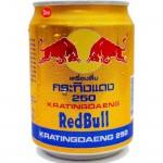 Red Bull 250 original