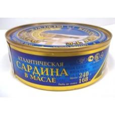 Sardina v  masle 160/240g