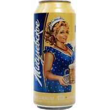 Pivo Žigulevskoe, 900ml plech